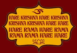 Meaning-Of-Hare-Krishna-Mahamantra-300x209.jpg